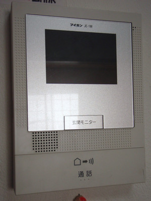 P4060991_2