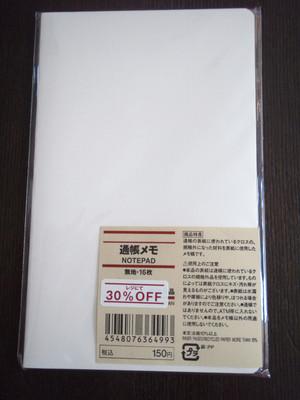 P5011071